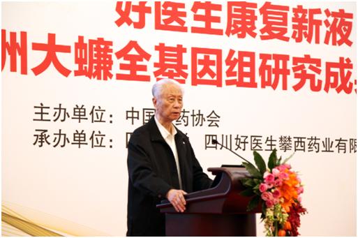 中国工程院院士李连达.png