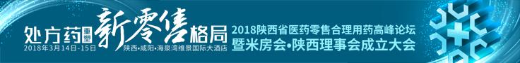 2018米房会