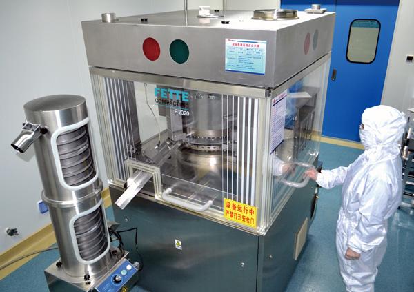 sc11口服制剂-压片机照片20181227.jpg
